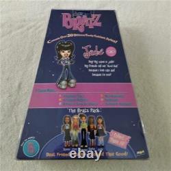 Bratz Dolls Jade NEW in box Extremely RARE
