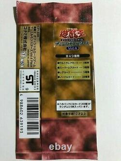 YuGiOh 1999 VOL. 4 Booster Pack SEALED Japanese No Ref EXTREMELY RARE EXTINCT
