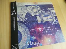 Chrono Trigger + Cross Arrangement 20th Anniversary Vinyl Record Soundtrack 2 Lp