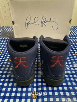 Extrêmement Rare Nike Sb Hi P-rod Akuma Street Fighter Collection Deadstock Bnib