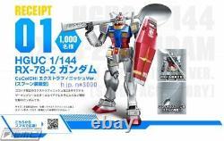 Gundam × Cocoichi Hg 1/144 Rx-78-2 Extra Finish Model Kit Japon Extrêmement Rare