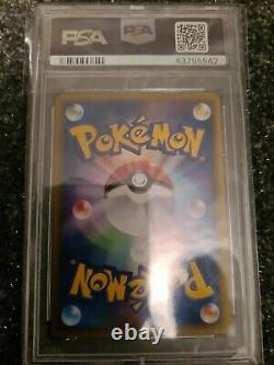Pokemon 2010 Pikachu World Holo Pikachu Promo Psa 10 Extrêmement Rare