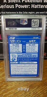 Psa 9 Charizard Vs Lugia Meiji Pop. 7 Extrêmement Rare